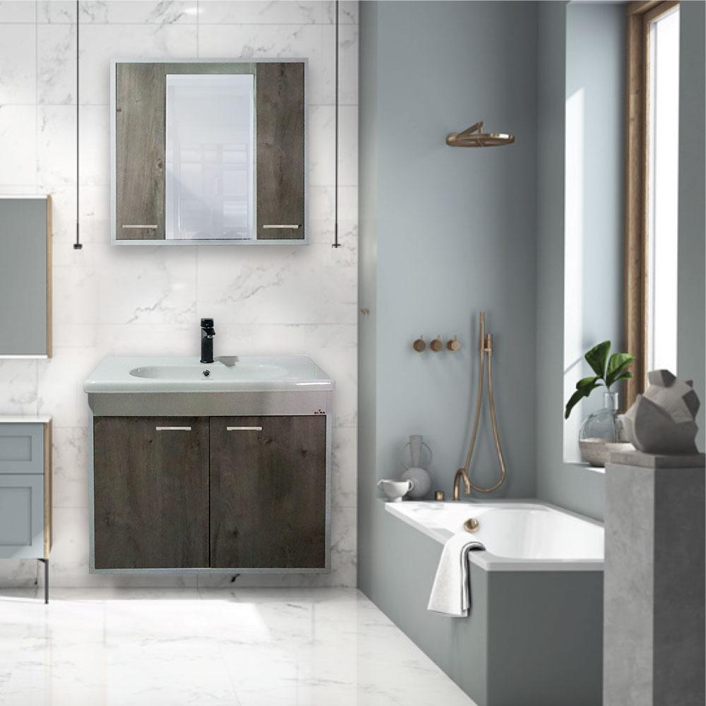 80 Cm Adonis Boztepe Banyo Dolabı Seti